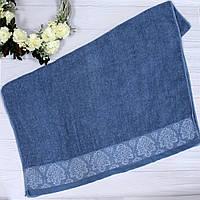 Махровое банное полотенце