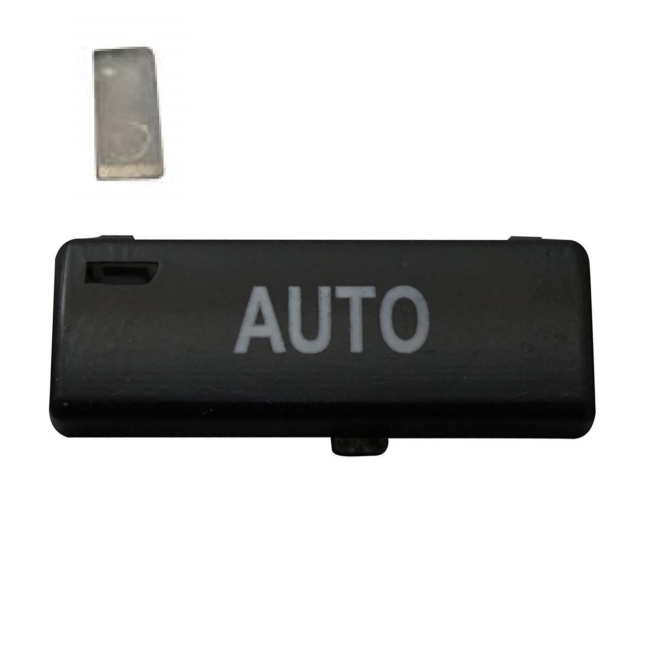 Клавиша кнопка климат контроля BMW X5 E53 64118375645 64116915812 АВТО автоматическое распределение воздуха