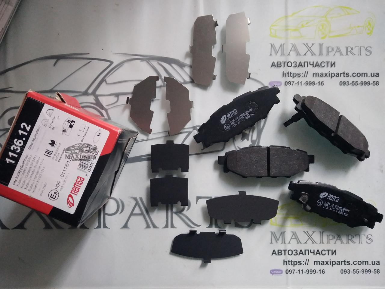 Задні тормозні колодки subaru legacy 2.0 2.5 03-, outback 2.5 03-
