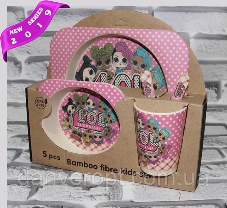 Посуда детская DOLLY  L.O.L. подарочный набор эко бамбук купить оптом со склада 7км Одесса