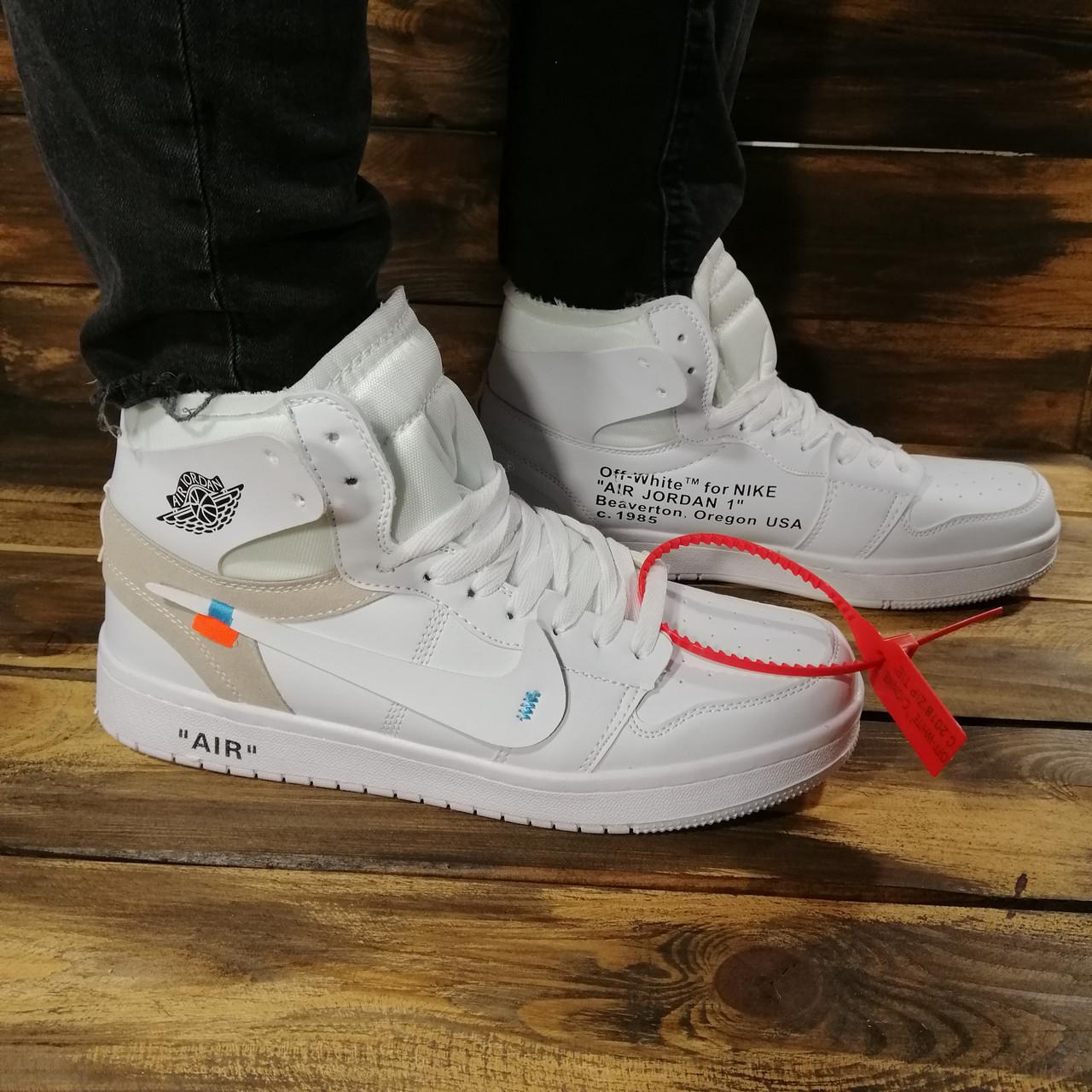 Кроссовки мужские в стиле Nike Air Jordan Off-White белые с серыми вставками