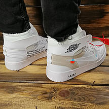 Кроссовки мужские в стиле Nike Air Jordan Off-White белые с серыми вставками, фото 3