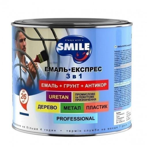 Эмаль-экспресс SMILE гладкое покрытие 3в1 (эмаль + грунт + антикор) КОРИЧНЕВЫЙ глянец, 0,7кг