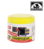 Средство для удаления сажи HANSA 0,5 кг в банке