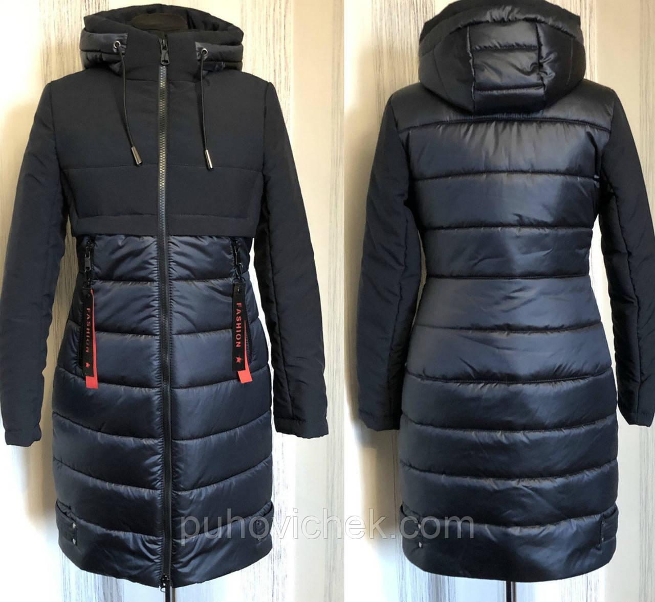Женские зимние куртки и пуховики с капюшоном стильные