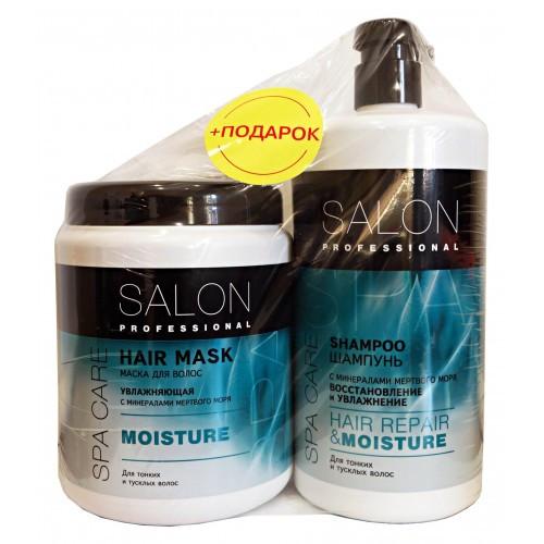 Шампунь Відновлення і зволоження  д/волосся 1л + 1л маска SALON