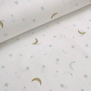 Ткань поплин звездочки серые с золотыми  месяцами на белом (глиттер) (ТУРЦИЯ шир. 2,4 м)
