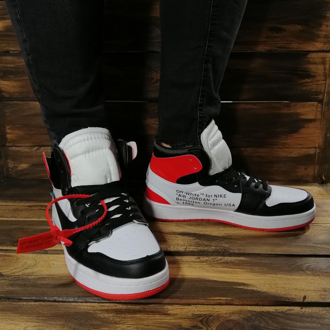 Кроссовки мужские в стиле Nike Air Jordan Off-White белые с красными и черными вставками