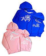 Худи с капюшоном комплект - King Queen Prince Princess с коронами