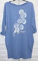 """Платье-туника женское полубатальное, размер 50-52 (6 цв.) """"WARSHAWA"""" купить недорого от прямого поставщика"""