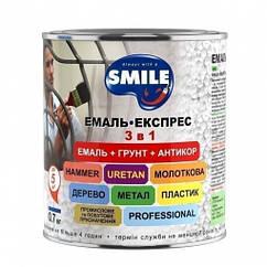 Емаль-експрес SMILE 3в1 антикорозійна молотковий ефект ТЕМНО КОРИЧНЕВИЙ, 0,7 кг