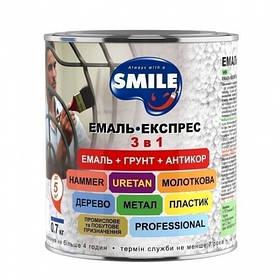 Эмаль-экспресс SMILE 3в1 антикоррозийная молотковая эффект ТЕМНО-КОРИЧНЕВЫЙ, 0,7 кг