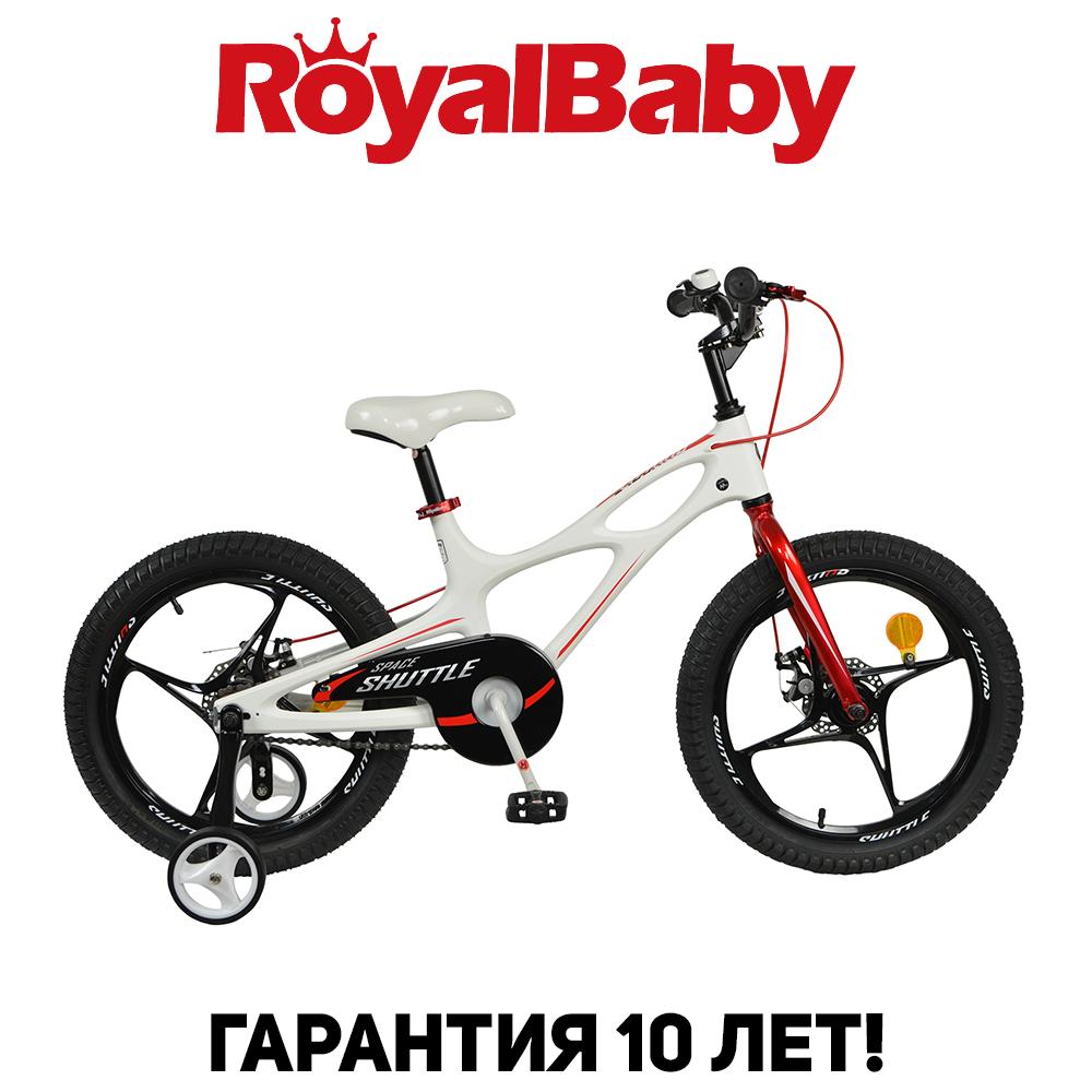 "Велосипед детский RoyalBaby SPACE SHUTTLE 16"", белый"