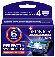 Сменные кассеты Deonica For Men 6 лезвий 4 шт