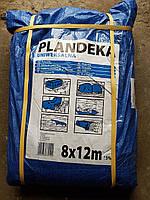 Тенты 8*12 м, готовые размеры в ассортименте,- тент Тарпаулин синий 75 г/м2