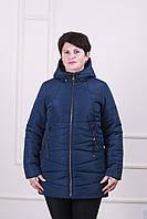 Демисезонная женская куртка (58р)доставка по Украине
