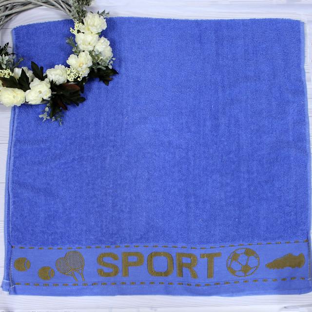 махровое полотенце оптом Arut оптовый интернет магазин женской одежды арут