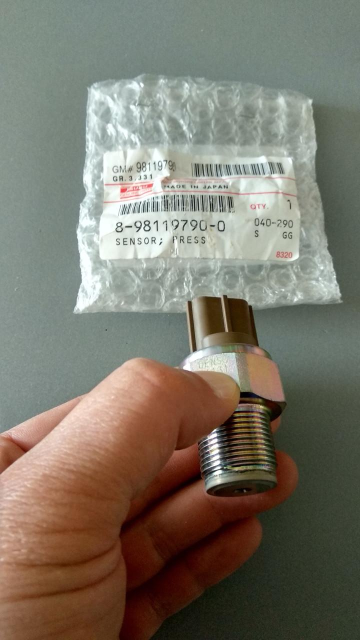 Датчик давления топлива в рейке Isuzu 4JJ1 4HK1 6HK1 6WF1 6WG1 6UZ1 8981197900 8973186841 8973186840