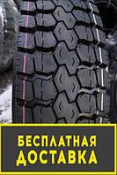 Грузовые шины 9,00R20 Sunfull HF701