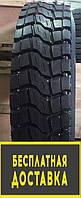 Грузовые шины 9,00 R20 Taitong HS918