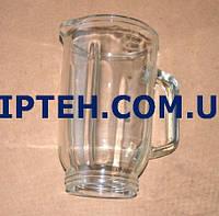 Стеклянная чаша с ручкой для блендера Saturn ST-FP9087