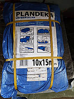 Тенты 10*15 м, готовые размеры в ассортименте,- тент Тарпаулин синий 75 г/м2