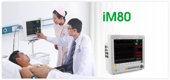 Монитор пациента транспортный IM-80, фото 2