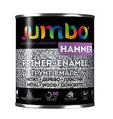 Грунт - емаль СІРА молотковий ефект, 0,7кг, HAMMER, Jumbo