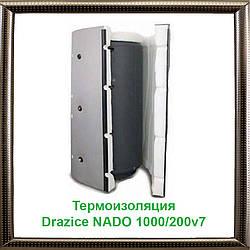 Термоизоляция Drazice NADO 1000/200v7