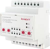 Реле автоматического ввода резерва e.control.v12