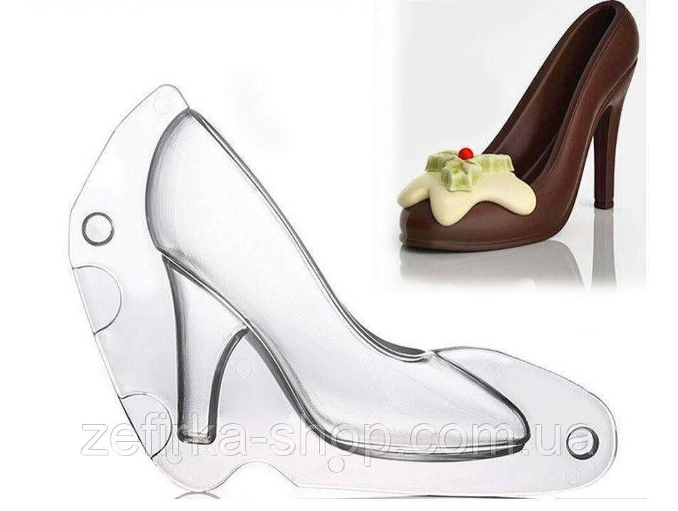 Форма для шоколада 3D Туфелька маленькая