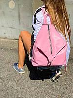 """Женский кожаный рюкзак """"London"""" розовый"""