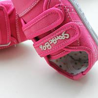 Детские  малиновые мокасинчики для девочки
