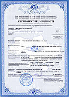 Оформление сертификата соответствия на стекло с электропроводным прозрачным покрытием