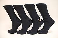 Стрейчевые женские носки Стиль гладкие, фото 1