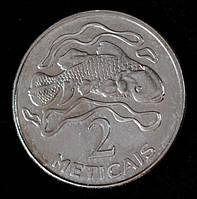 Монета Мозамбика  2 метикала 2006 г.