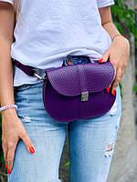 """Сумка на пояс кожаная """"Linda"""" фиолетовая с плетением"""