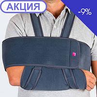 Бандаж плечевой иммобилизирующий medi SHOULDER SLING (Medi)