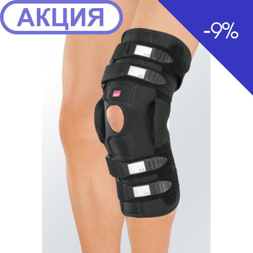 Регулируемый полужесткий коленный ортез Collamed extra wide для широкого бедра (Medi)