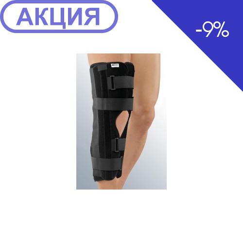 Ортез коленный иммобилизирующий универсальный, 50 см (Medi)