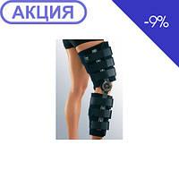 Реабилитационный коленный ортез с регулятором - укороченный - protect.ROM short 57 cm