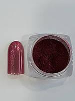 Новинка! Втирка для дизайна ногтей с микроблестками(розовый)