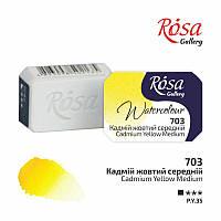 Краска акварельная, Кадмий желтый средний, 2,5мл, ROSA Gallery