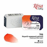 Краска акварельная, Кадмий красный светлый, 2,5мл, ROSA Gallery
