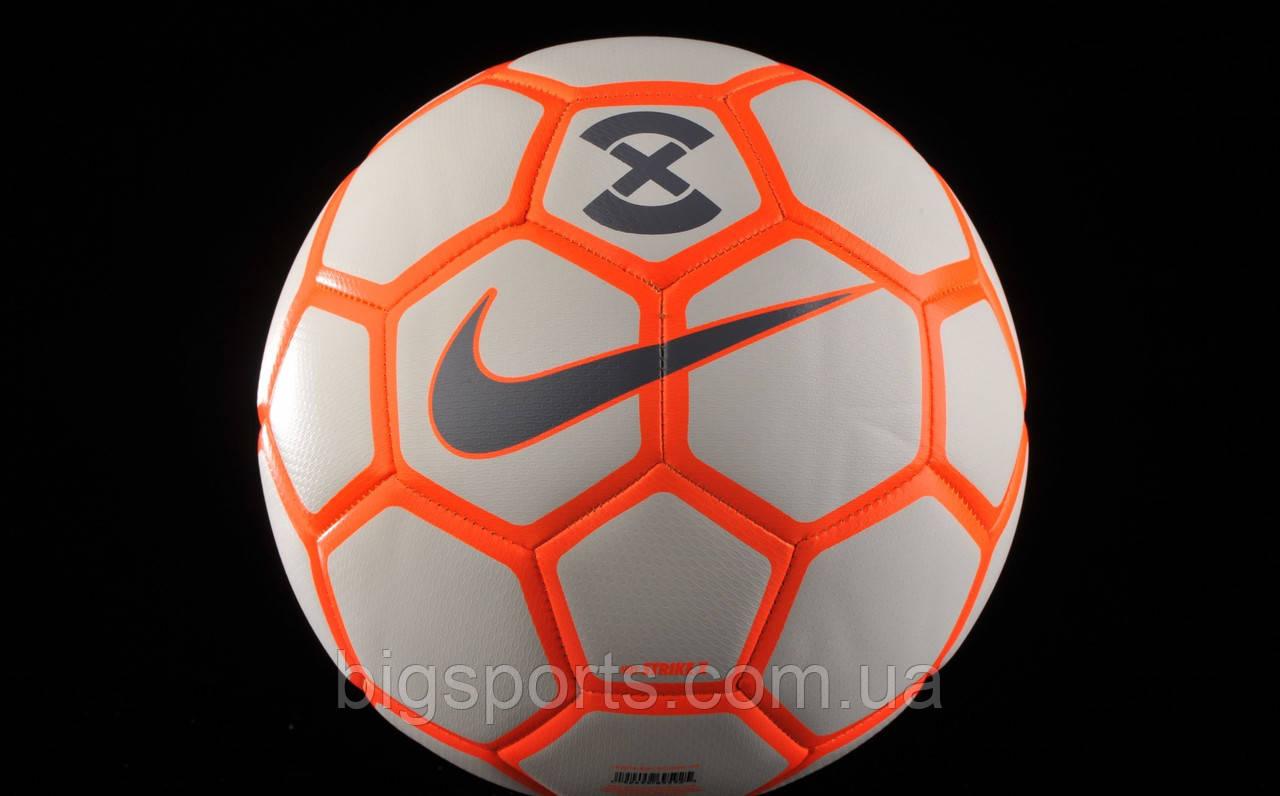 Мяч футбольный Nike Strk X (арт. SC3506-100)