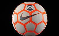 Мяч футбольный Nike Strk X (арт. SC3506-100), фото 1