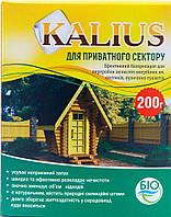 Калиус Эко бактерии 200 гр
