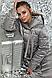 Женский зимний пуховик-одеяло, размеры 48-66, фото 4