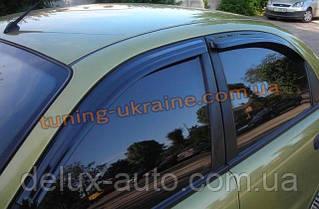 Дефлекторы окон (ветровики) Auto Clover для DAEWOO LANOS 97-2010 седан