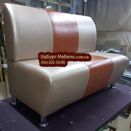 Бюджетные диваны для кафе, фото 2